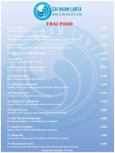 restaurante de comida tailandesa menu 5